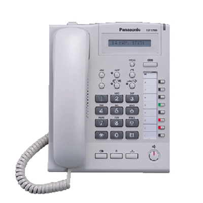 Digital Proprietary Phone KX-T7665